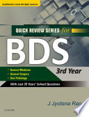 """Qrs for Bds III Year E Book"" by Jyotsna Rao"