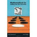 Mathematical Go