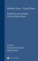 Written Texts  visual Texts