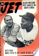 14 мар 1968