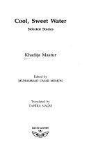 Cool  Sweet Water