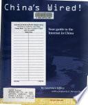 China's Wired!