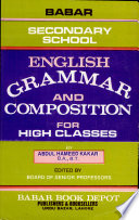 """""""English Grammar and Composition for High Classes"""""""