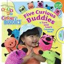 Five Curious Buddies
