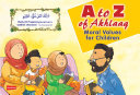 A to Z of Akhlaaq  Moral Values for Children  goodword