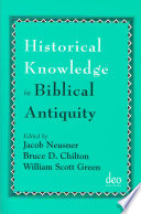 Historical Knowledge In Biblical Antiquity