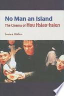 No Man an Island