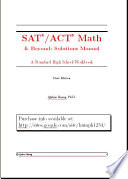 SAT / ACT Math and Beyond