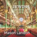 Jewish Calendar 2019