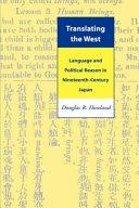 Translating the West