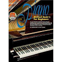 Progressive Piano Method