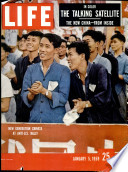 5 јан 1959