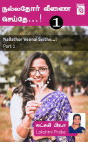 Pdf Nallathor Veenai Seithe...! - Part 1 Telecharger