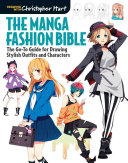 Manga Fashion Bible