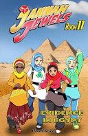 Jannah Jewels Book 11