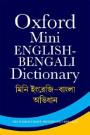 Mini English Bengali Dictionary
