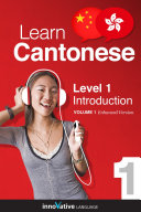 Learn Cantonese   Level 1  Introduction to Cantonese