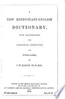 A new Hindustani English dictionary
