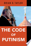 link to The code of Putinism in the TCC library catalog