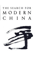 THE SEARECH FOR MODERN CHINA Book PDF