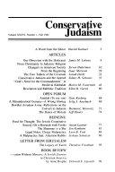 Conservative Judaism Book