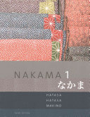 Nakama 1 + Ilrn Heinle Learning Center, 4 Terms 24 Months Printed Access Card