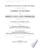 The Books of the Kings of Judah and Israel
