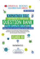 Oswaal Karnataka SSLC Question Bank Class 10 Mathematics Book Chapterwise   Topicwise  For 2021 Exam