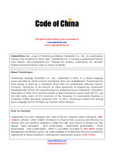 GB, GB/T, GBT Chinese Standard(English-translated version) - Catalog002