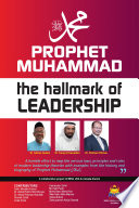Prophet Muhammad  SAW   The Hallmark of Leadership