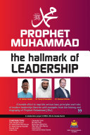 Prophet Muhammad (SAW): The Hallmark of Leadership