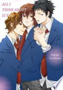 All I Think About Is You (Yaoi Manga)