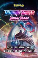 Pokemon Sword   Shield Guide Book