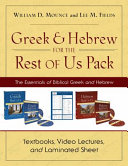 Greek and Hebrew for the Rest of Us Pack Book