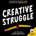 Zen Pencils--Creative Struggle