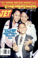 Mar 1, 1999