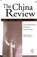 China Review Book
