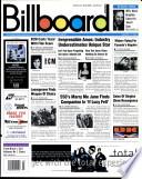 Feb 17, 1996