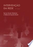 Intervenção em rede: serviço social, sistémica e redes de suporte social, 2ª Ed.