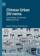 Chinese Urban Shi nema