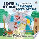 I Love My Dad (English Ukrainian Bilingual Book for Kids)