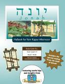 Torah Reading Guides