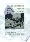 Encountering Chinese Networks
