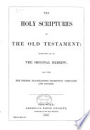 The Holy Scriptures of the Old Testament Pdf/ePub eBook