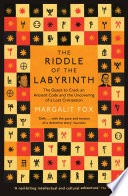 Riddle of the Labyrinth Book