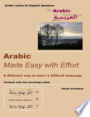 Arabic Made Easy with Effort