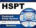 Hspt Flashcard Study System
