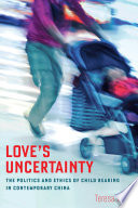 Love s Uncertainty