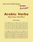 Arabic Verbs Made Easy with Effort