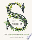 S Is for Southern Book